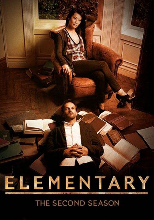 elementary s2