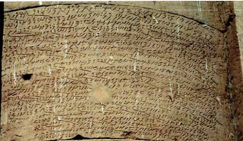 meroitic manuscript